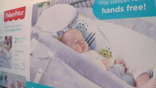 Alerta para padres: piden no usar esta mecedora de Fisher-Price