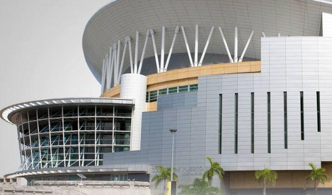 Anuncian millonaria inversión para el Coliseo de Puerto Rico