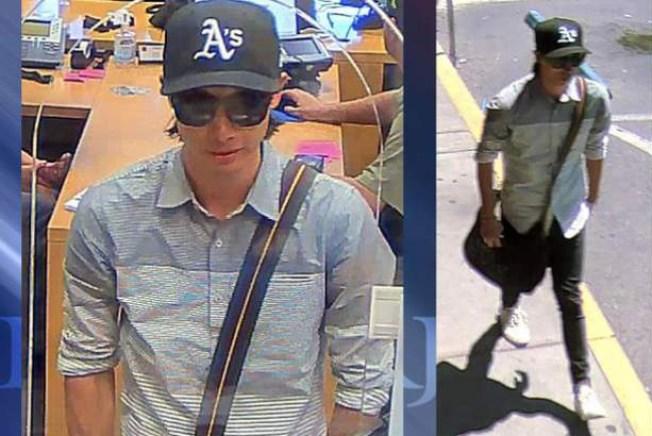 Buscan a sospechoso de robo a banco
