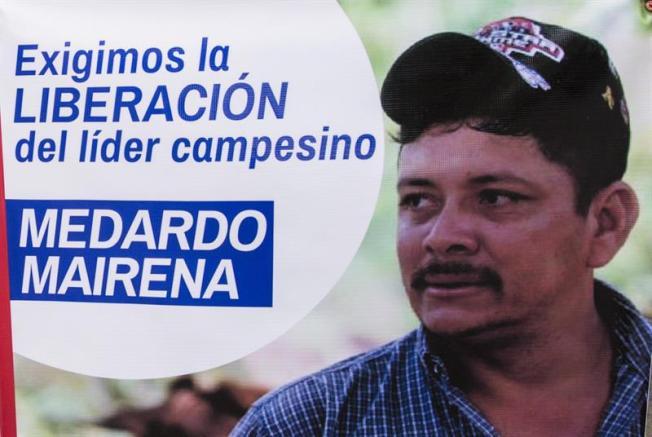 Nicaragua: prisión a tres líderes campesinos por protestas
