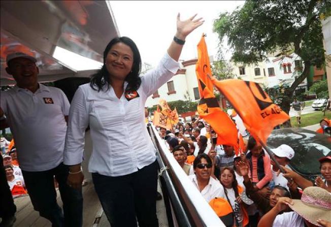 Perú: Keiko Fujimori sigue primera en sondeo electoral